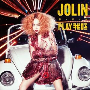jolin-tsai-play-e68891e591b8