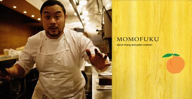 momofukubook-lg